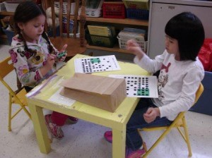 Math Games Practice 2
